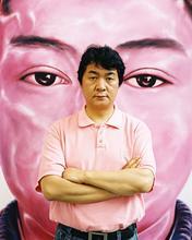 China, Beijing, Tibetan artists, Artists, Contemporary Art, portrait, Tsewang Tashi,