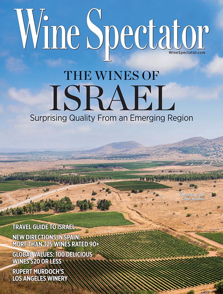 Israel for Wine Spectator